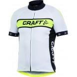 Pánský cyklodres Craft Active Bike Logo Jersey bílá